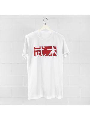 Fujimae Wushu T-Shirt