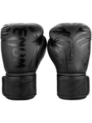 Venum Gladiator 3.0 Boxing gloves