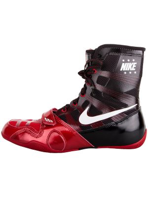 Nike Hyperko Boksa Apavi