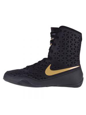 Nike KO Boksa Apavi