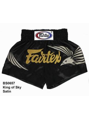 Fairtex King of Sky taiboksa šorti