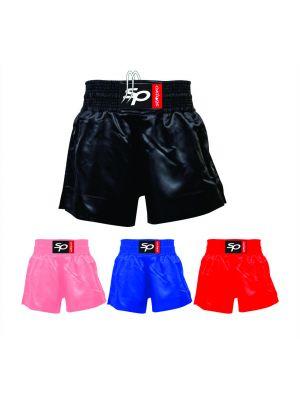 Starpro Plain Boxing Šorti